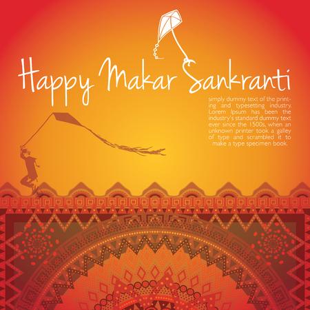 papalote: Feliz Makar Sankranti con la mandala de la cometa