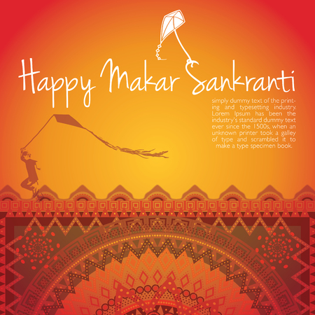 flying kite: Happy Makar Sankranti with kite mandala