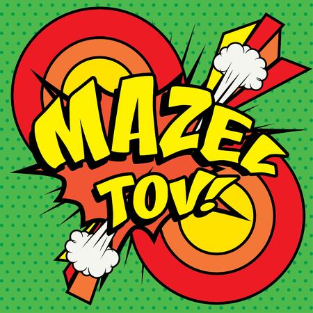 Pop art comics icon mazal tov text