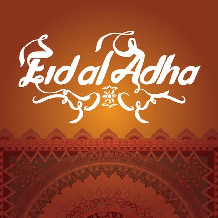 greetings card: Happy eid al adha greeting card Illustration