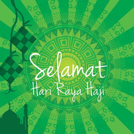raya: Selamat hari raya haji greeting card Illustration