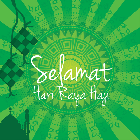 Selamat hari raya haji greeting card Stock Illustratie