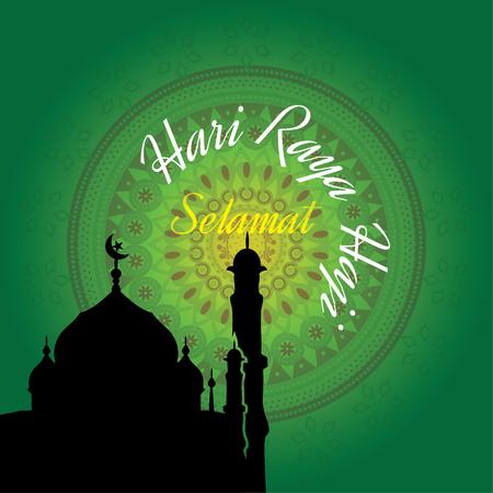 Selamat hari raya haji greeting card Illustration