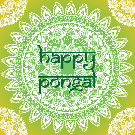 asian family: Indian Happy Pongal. The Harvest Festival. Vector illustration.