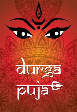 hinduismo: Durga Puja Festival indio feliz. Ilustración del vector.