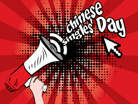 Chinese singles day megaphone pop art