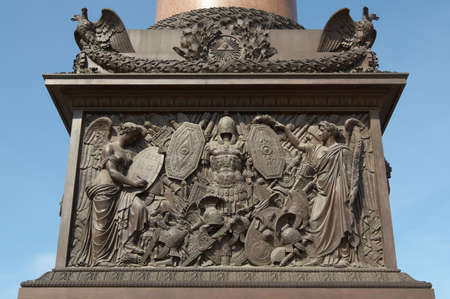 piter: Russia. St.-Petersburg. Bas-relief on the pedestal of the Alexander Column on the part of the General Staff Stock Photo