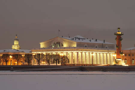 Russia, St.-Petersburg. Arrow of Vasilevsky island at night photo