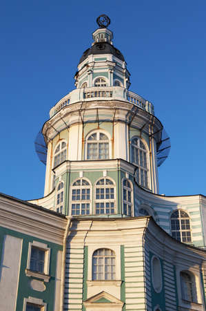ethnography: Russia, St. Petersburg. Kuntskamera - Museum of Anthropology and Ethnography