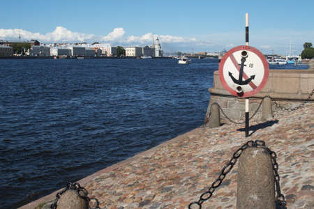 strikethrough: Russia, St  Petersburg  The sign prohibiting mooring on the Neva embankment Stock Photo