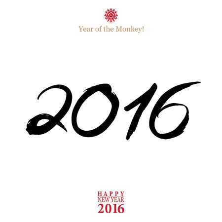 白い背景で隔離の猿と書道 2016年ハッピー新年サイン カード。