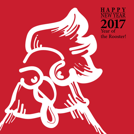 japanese script: Calligraphy 2017 Happy New Year sign card with Rooster.