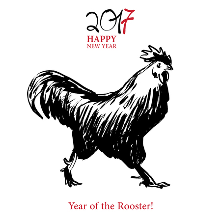 Calligraphy 2017 Happy New Year sign card with Rooster.