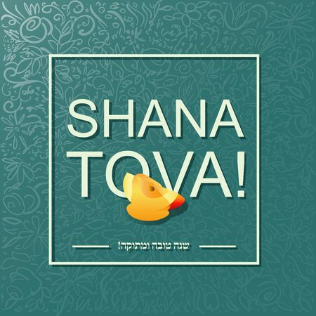 Rosh hashanah jewish new year holiday card or card or background.  Trendy flat style.