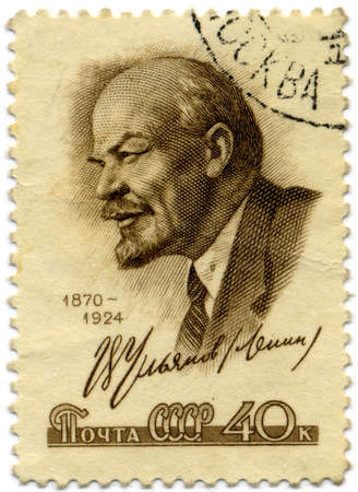 chieftain: Stamp with Lenins image. The leader of communism, the founder of the Soviet state