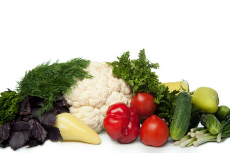 Set of vegetables. It is isolated on a white background photo
