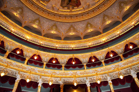 odessa: Auditorium. An interior of opera theatre. Odessa, Ukraine Stock Photo