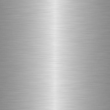 metal texture. The detailed fragment of a surface of metal Stock Photo - 7949162