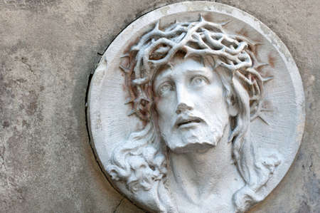 thorny: Monument to Jesus. Since its creation in 1787 Lychakiv Cemetery Lvov, Ukraine Stock Photo