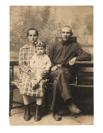 old photograph: Family. An ancient photo of 1924. Old Russia Stock Photo