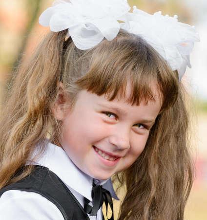 Portrait beautiful girl. Photo closeup outdoors photo