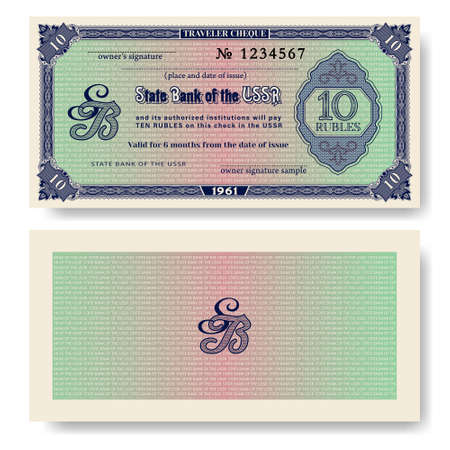Fictional travelers check of the State Bank of the USSR in the amount of 10 rubles 1961 EPS10