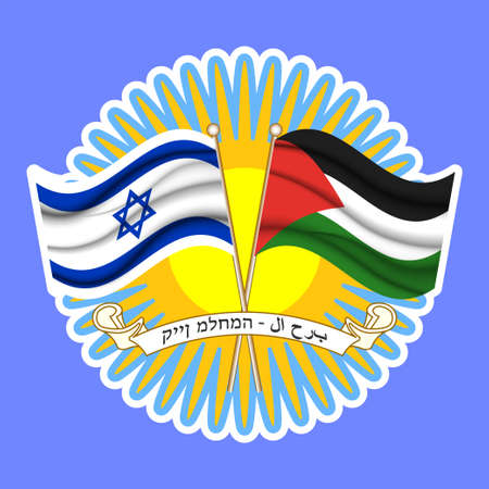 Two curved waving flags, Israeli and Palestinian. Inscription No war in Yiddish and Arabic. Symmetrical solar emblem