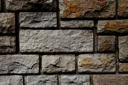 stone wall background with details of grain and lines Stock Photo