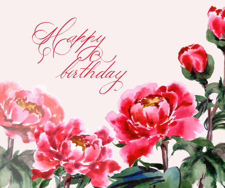 Birthday card with watercolor blooming peonies. (Use for Boarding Pass, invitations, thank you card.) Vector illustration.