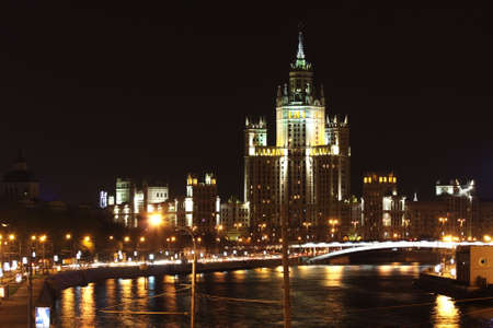 nightly Moscow Stock Photo