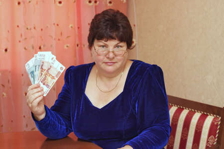 roubles: elderly woman with the Russian roubles