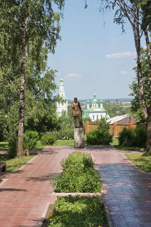 sculpture in a park, city Kungur, Russia photo
