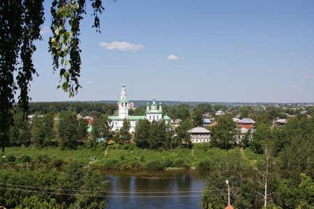 beautiful landscape, city Kungur, Russia photo
