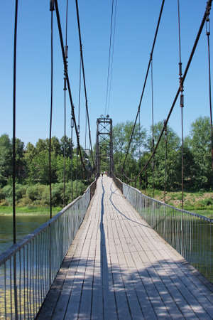 bridge suspended, city Kungur, Russia Stock Photo - 7965986