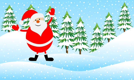 upcoming: Santa Claus in a winter forest, vector illustration Illustration