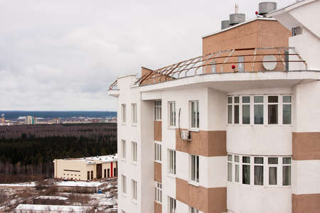 perm: Perm, Russia-October 31,2015: the City of Perm, a new building, Industrial area Editorial