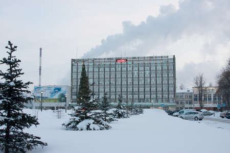 17 years: PERM, Russia, JANUARY 17,2016: Open Society the Perm motors and a New Years tree Editorial