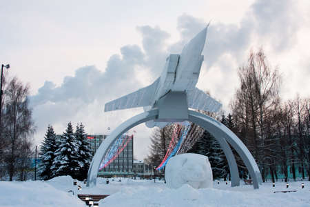 mig: PERM, RUSSIA, JANUARY 17.2016 Monument MiG on the rise about OAO Perm Motors Editorial