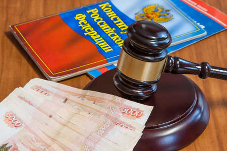 judicial: Judicial hammer, codes of laws and money of the Russian Federation