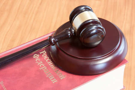 the federation: Judicial hammer and codes of laws of the Russian Federation Stock Photo