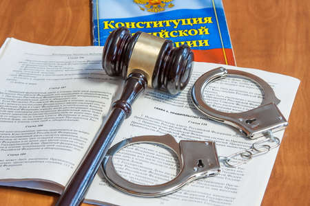 the federation: Judicial hammer, codes of laws of the Russian Federation and handcuffs