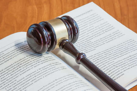 judicial: The judicial hammer lays on the open book