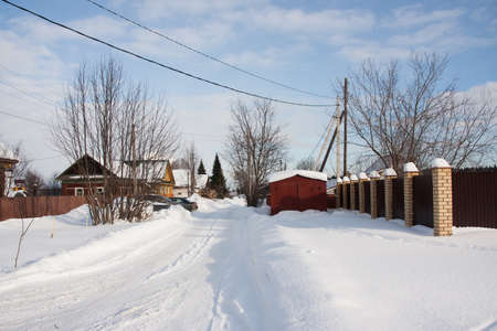 perm: Winter rural landscape on a sunny day, the city of Perm, Russia Stock Photo