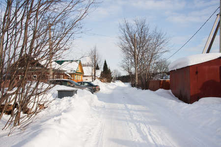 Winter rural landscape on a sunny day, the city of Perm, Russia Stock Photo