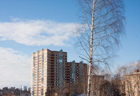PERM, RUSSIA, Feb, 06.2016: Winter urban landscape, street Makarenko