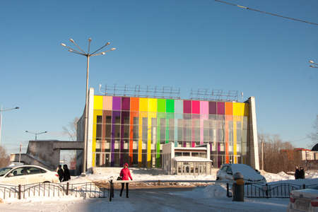 entertainment center: PERM, RUSSIA, Feb, 06.2016: Cultural and entertainment center, the street Krupskaya