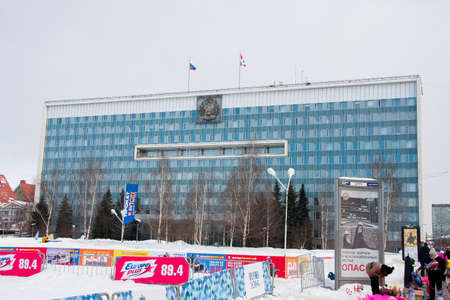 perm: PERM, RUSSIA, Feb, 06.2016: The building of the Perm Territory government on Lenin Street