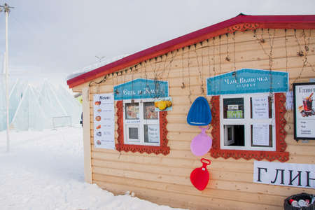 lenina: PERM, Russia, February, 06.2016: fast food in an icy town on the Esplanade,   Lenina Street