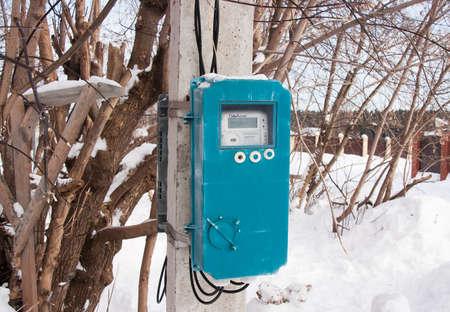 contador electrico: PERM, RUSSIA, Feb, 06.2016: The electric meter on a concrete pillar Editorial