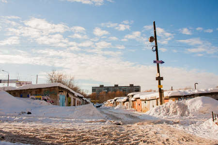 cooperative: PERM, RUSSIA, Feb, 06.2016: Garage cooperative winter,street Pushkarskaya